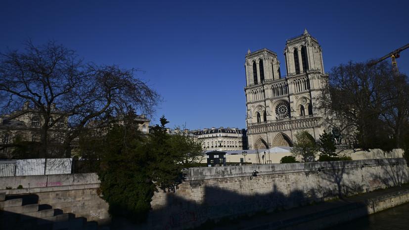 Парижская Нотр-Дам проведет первую мессу после блокировки коронавируса