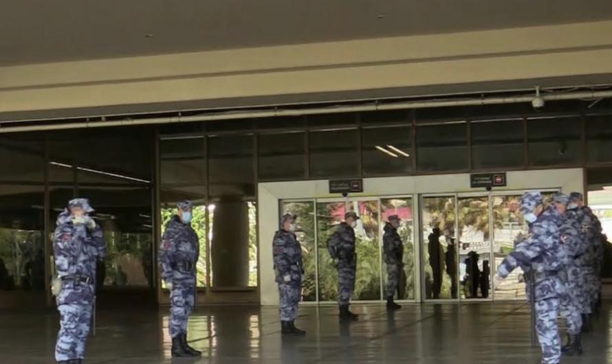 Штрафы за нарушение самоизоляции в Москве