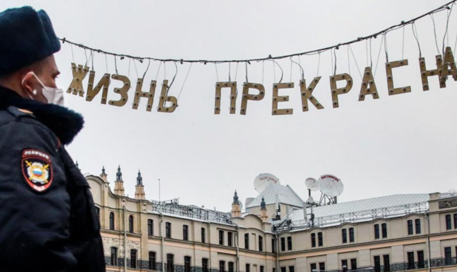 Карантин в Москве