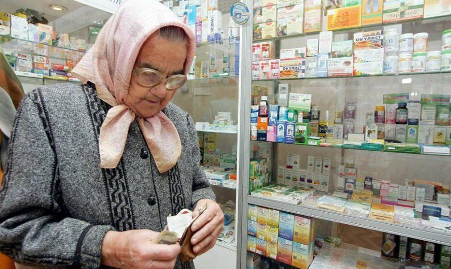Российские цены на лекарства снова вырастут