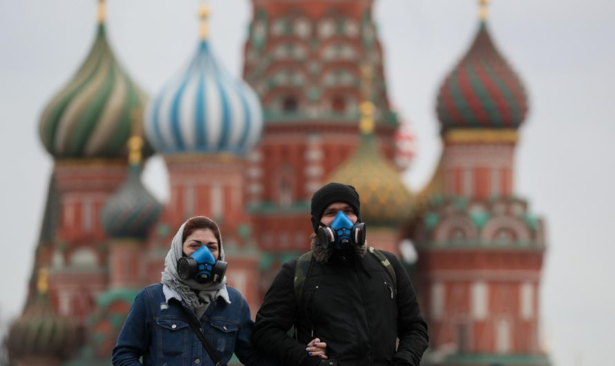 Коронавирус в Москве в ноябре 2020