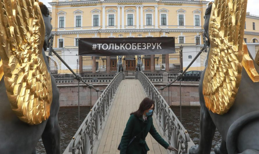 Короновирус в Петербурге в ноябре 2020