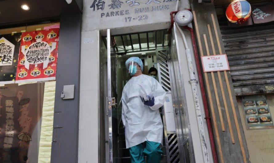 Гонконг вводит 2-недельный запрет на въезд в некоторые страны
