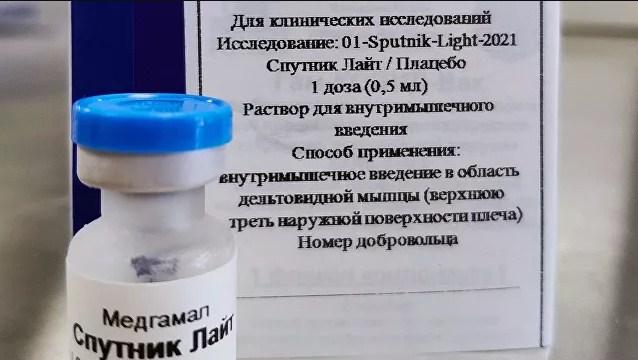 Вакцина «Спутник Лайт» прошла регистрацию в Никарагуа