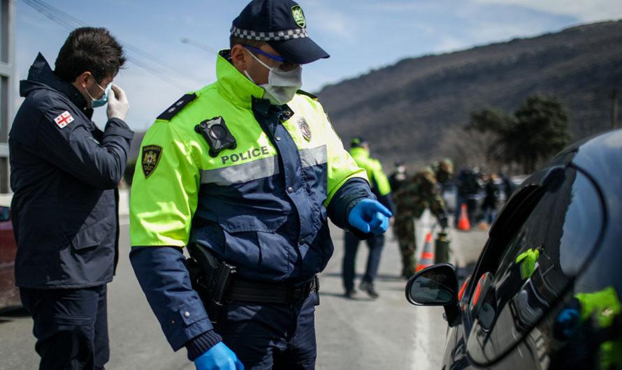 С 1 июня в Грузии открываются сухопутные границы
